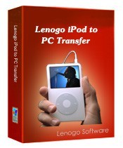 1st iPod to PC Pro 2.5 screenshot