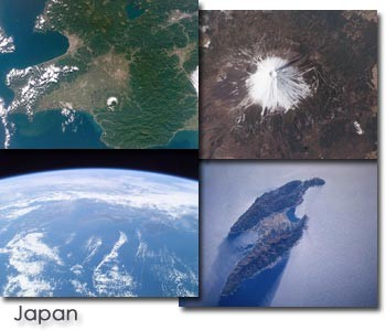 Earth from Space - Japan Screen Saver 1.0 screenshot