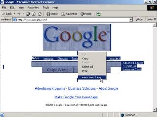 easy Web Save 1.1.0 screenshot