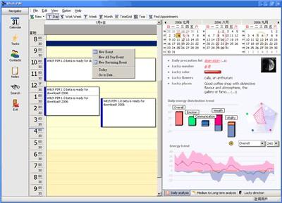 Witch PIM 1.1.0.0 screenshot